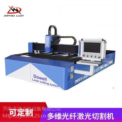 3000w薄板板材激光切割机厂家 金属激光切割设备厨具行业钣金行业专用
