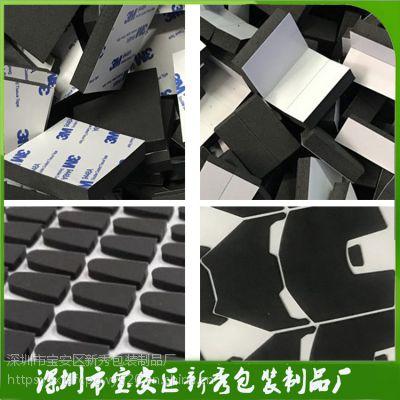 厂家模切导电eva泡棉双面胶高密度缓冲海绵胶垫防水密封圈耐高温
