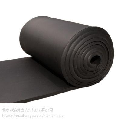 2公分华章橡塑海绵板多少钱每平方