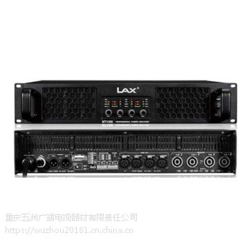重庆锐丰LAX代理商供应MT1300功放