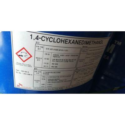 韩国SK 1,4-环己烷二甲醇 CHDM 1.4环己烷二甲醇