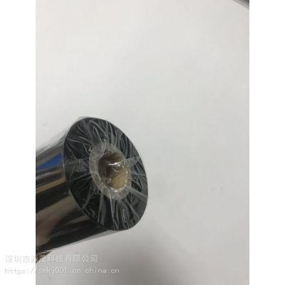 (森茂)耐酒精汽油高温耐刮碳带l全树脂基碳带l水洗碳带l条码机碳带