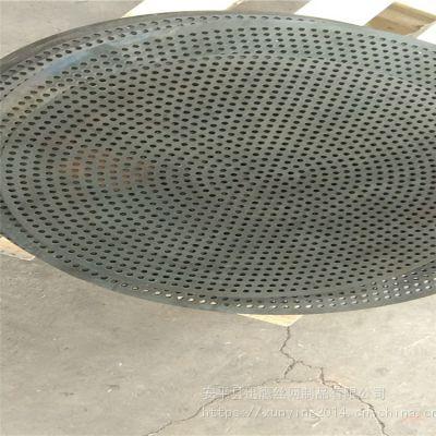 冲孔网片生产,数控冲孔网板,北京外墙装饰圆孔板