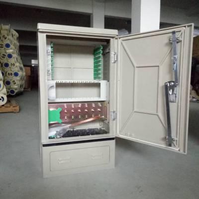 昊星光缆交接箱 72芯 96芯光交箱 96芯不锈钢交接箱 落地式光交箱 光交箱 免跳款
