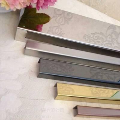 重庆会所门窗嵌条玫瑰金天花线不锈钢荼几边角线 玫瑰金天花回角线