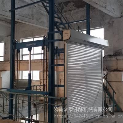 滁州液压升降货梯-厂家认准航天 仓库装卸作业平台 电动液压货梯 使用范围广