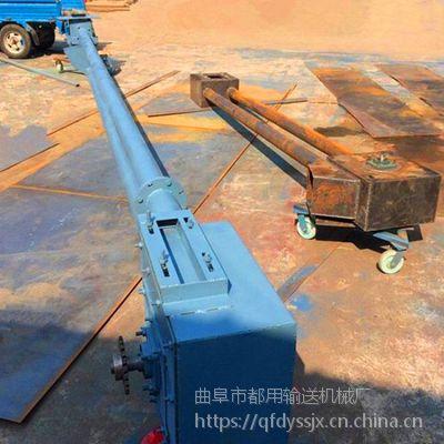 陶瓷粉管链输送机 威海塑料粉管链输送机 原料粉管链输送机