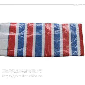 三洋牌新料彩条布 防雨布防水布遮阳布 抗震救灾彩条布 塑料篷布