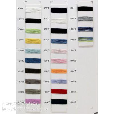 桑蚕丝棉 2/40S 2/60S 55%桑蚕丝Silk 45%长绒棉Cotton 毛纱线