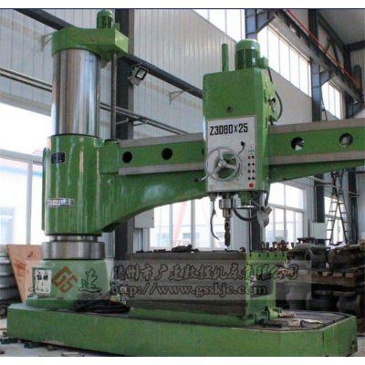 广速Z3080x25A液压摇臂钻床 厂家直销 货到付款 自动走刀