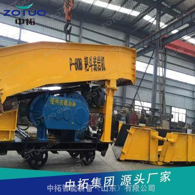 电动装岩机长期供应 电动装岩机厂家 耙斗装岩机技术参数