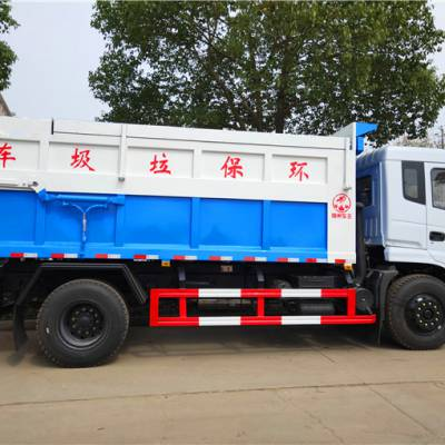 小型密封污泥车-滴水不漏污泥运输车-4立方5立方污泥运输车价格