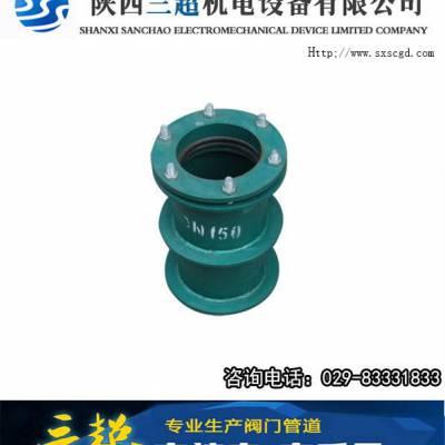柔性防水套管厂家-西安柔性防水套管-陕西三超管道公司(查看)
