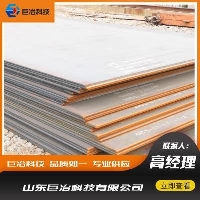锰板 中厚钢板 8mm-60mm 工程工地用钢 铺路钢板 钢厂直发