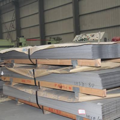 重庆供应 410不锈钢卷 不锈钢管 410不锈铁带 410钢板 不锈铁