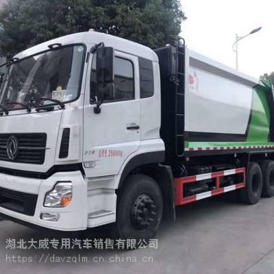 东风天龙后双桥18吨环卫垃圾车移动压缩站哪里有卖