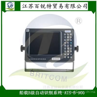 供应智能避碰仪 船载B级自动识别系统AIS-B-900 CCS证书