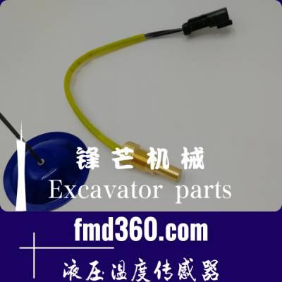 岳阳市进口挖掘机感应器小松PC360-7液压温度传感器