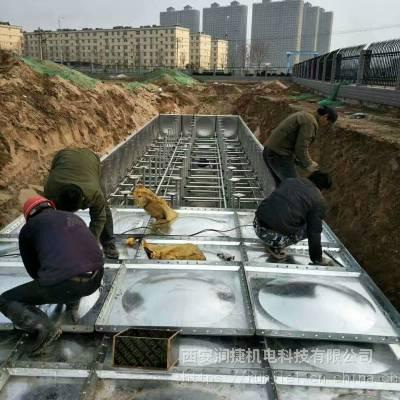 咸阳地埋式箱泵一体化水箱RW-259咸阳地埋式箱泵一体化水箱