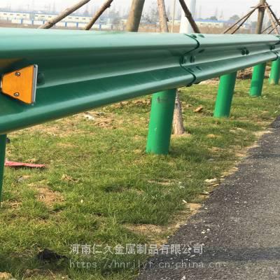 河南厂家护栏板*波形护栏板*高速护栏板常年供应4320*310优质镀锌护栏板