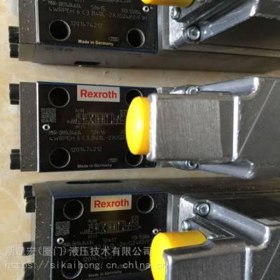 力士乐顺序阀DZ10-1-52/100YM德国原装进口R900535769