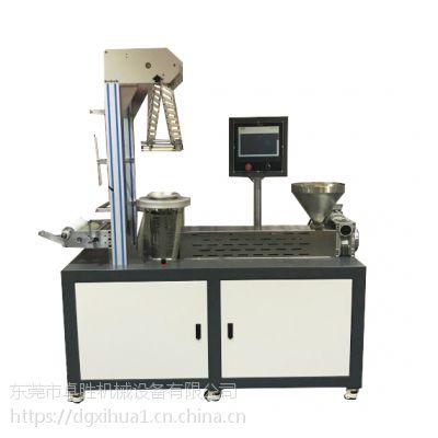 东莞卓胜厂家供应ZS-430小型吹膜机,实验室PVC缠绕膜吹塑机