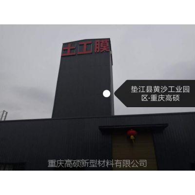 宁夏银川土工膜土工布厂家欢迎你现场观看HDPE防渗膜生产过程