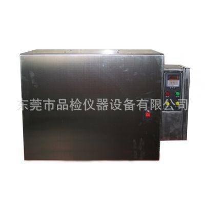 电线uv紫外线老化试验箱