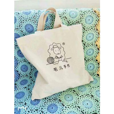 【织耕堂】定制手提袋 广告棉布袋定制 创意彩印手提棉布袋定做