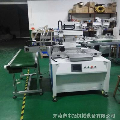 东莞中扬厂家直销转盘丝印机 全自动下料丝网印刷机 2030立式丝印机定