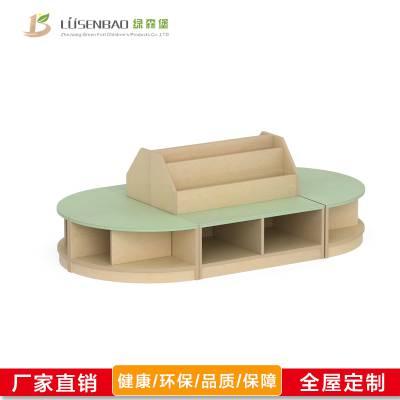 幼儿园实木家具,阅读室,儿童组合书架,学习书架-绿森堡厂家定做