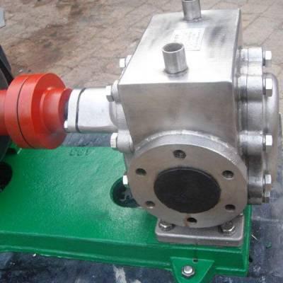 卫生油泵货比三家 选华潮2CY-3/2.5齿轮泵不锈钢泵