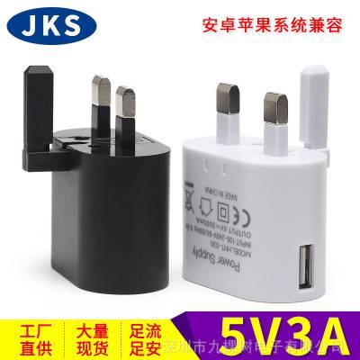英规通用5v3a旅行充电器工厂安卓手机充电头usb充电器厂家批发