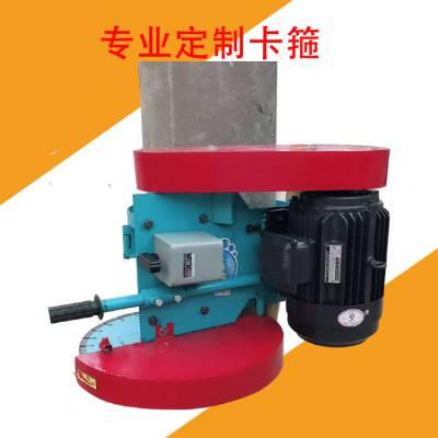厂家直销卡箍式切桩机抱箍式水泥桩头切割机管桩切割机锯桩机