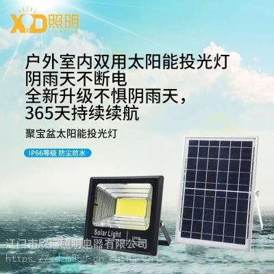新农村高亮免布线太阳能灯大功率户外庭院双用防水防潮太阳能路灯