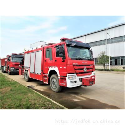重汽多功能抢险救援消防车