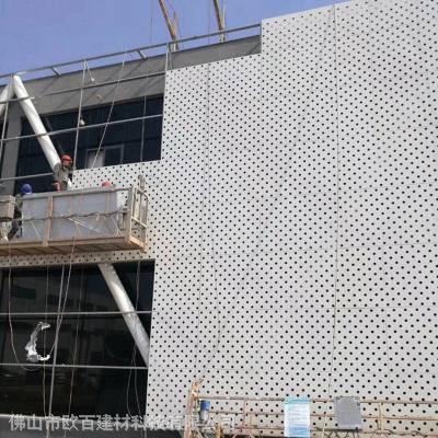佛山欧百建材_外墙氟碳铝单板安装_幕墙铝单板厂家