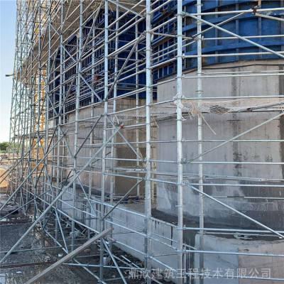 河北厂家销售 租赁盘扣式脚手架 建筑设备