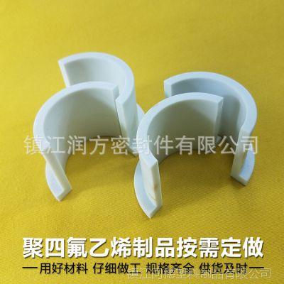 聚四氟乙烯PTFE零部件:工程流体、水/气/油 流体处理专用