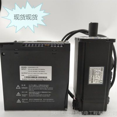 ISMH1-40B30CB-U231Z-D汇川伺服驱动电机原装***