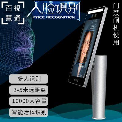 百视慧通 动态人脸识别系统一体机 景区人行刷卡通道自动核验门