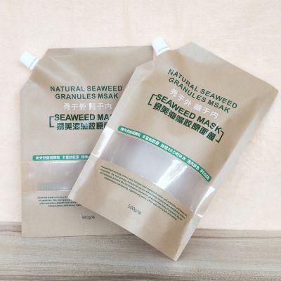 深圳厂家生产嘴袋