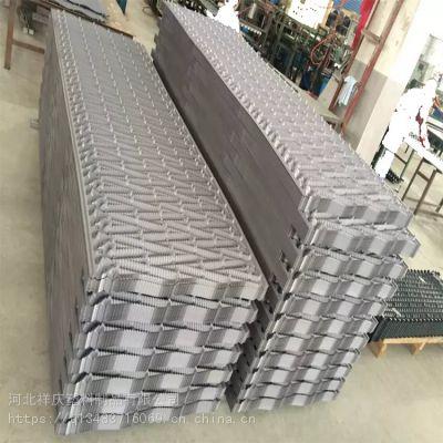 电厂冷却塔填料 改性PVC填料 品牌冷却塔填料 品牌祥庆