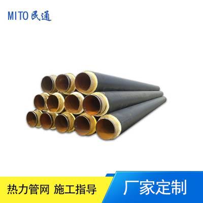 塑套钢直埋预制保温管 室内采暖管道 直埋保温钢管厂家