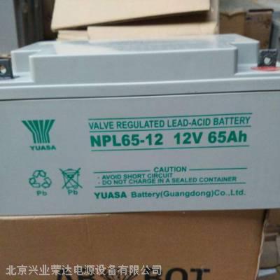 广东汤浅蓄电池NPL65-12/12V65AH长寿命系列厂价销售