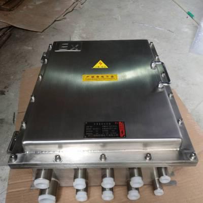 定做不锈钢防爆配电箱动力照明箱电源控制箱电控检修仪表箱碳钢箱