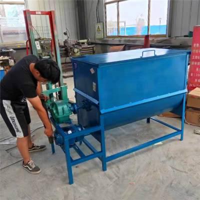 卧式电动全自动搅拌机 化肥厂专用不锈钢混合搅拌机生产厂家