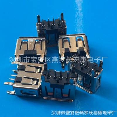 USB 短体10.0 180度母座 四脚插板 立式插座 卷边 黑胶 带灯母座