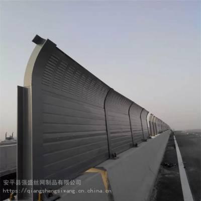 高速公路声屏障 铁路隔音板 工厂隔音屏障 空调机组声屏障