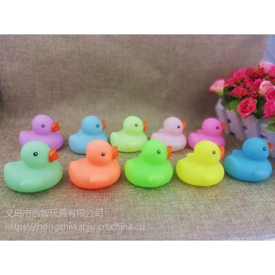 义乌泓智搪胶玩具定制戏水十种彩色大小黄鸭捏捏叫发声玩具